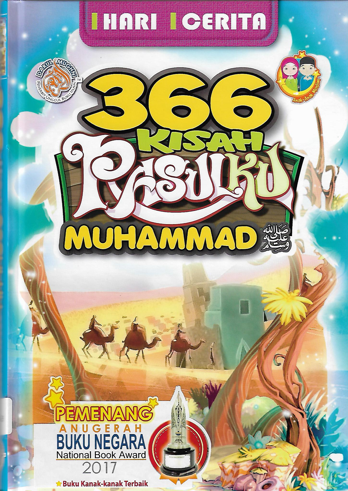 Cover of 366 Kisah Rasulku Muhammad