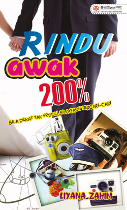 Cover of Rindu Awak 200%