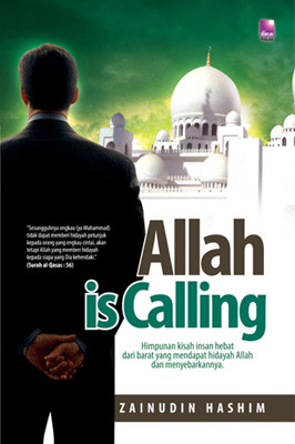 Cover of ALLAH is calling