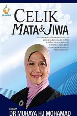 Cover of Celik Mata & Jiwa