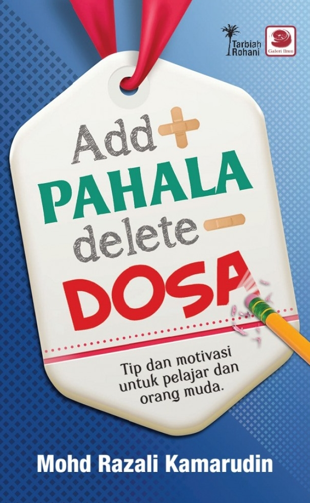 Cover of Add Pahala Delete Dosa